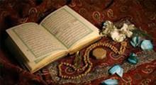 نواهنگ   بهترین اذکار بعد نماز