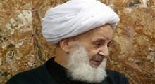 شرح دعای روز بیست و هشتم ماه مبارک رمضان/ آیت الله مجتهدی تهرانی