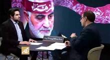 حاجی کی برمی گرده ایران؟!