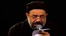 وای وای خدایا برادرم تشنم/ محمود کریمی