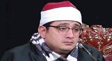 تلاوت محمود شحات انور از سوره مبارکه حمد