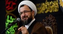 جمع بین حرام و محبت اهل البیت (ع) | حجتالاسلام ماندگاری