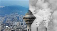 هوای آلوده شهرها چه تاثیری بر روی کودکان میگذارد؟