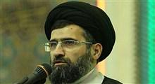 حمد خدا | حجتالاسلام حسینی قمی