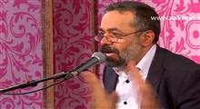 مدح خوانی امام مجتبی(ع) توسط حاج محمود کریمی
