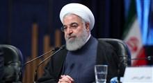 روایت رئیسجمهور از زندگی 2سال اخیر مردم ایران