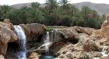 چشمه جادویی گنو در بندرعباس با رنگ جادویی