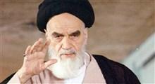 سخنان کمتر دیده شده از امام خمینی درباره پرستاران