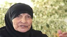 خاطرات استثنایی مادر پرستاری نوین ایران!