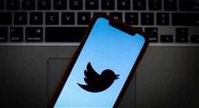 تناقض توییتر در حوادث ایران و آمریکا