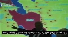 ستیز داعشیهای کروات زده با شیعیان!