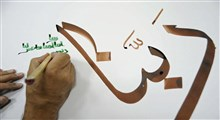نماهنگ ربنا اثر جدید گروه محمد رسولالله(ص)