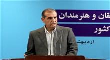 سخنرانی دکتر محمد دورعلی با موضوع داستان های واقعی در دانشگاه علوم پزشکی اصفهان