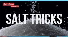 ترفند | کار خلاقانه با نمک طعام