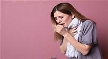 چگونه سرفههای خشک در بیماران کرونایی را تسکین دهیم؟