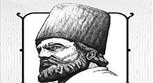 نخستین شهید راه توسعه ایران