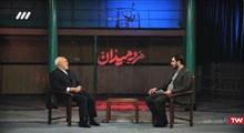 برنامه مرد میدان: با حضور دکتر ظریف