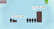 موشن گرافیک به زیست/ کار جمعی و تعاون