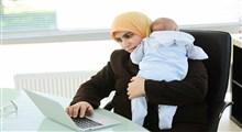 وابستگی به مادر شاغل/ دکتر مجید همتی