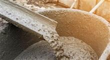 جدیدترین نرخ سیمان و فولاد اعلام شد