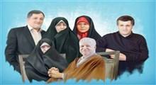 ۳ فریم از اظهارنظرهای خانواده هاشمی رفسنجانی درباره روحانی