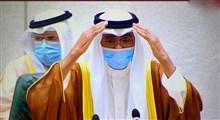 ادای سوگند امیر جدید کویت