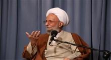 گاهی یک «یا الله» گفتن کارساز میشود/ آیت الله مصباح یزدی
