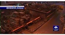 ماجرای پیچیدگی تیرآهن در کارخانه ذوب آهن اصفهان چه بود؟