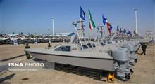 شناورهای هجومی به نیروی دریای سپاه