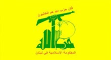 موضع حزبالله در تشکیل دولت جدید لبنان