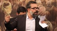 غدیر خم | محمود کریمی : ذره ذره پای این عشق