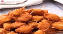 آشپزی|طرز تهیه مرغ سوخاری مکعبی