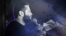 شهادت امام باقر(ع)/ امیر برومند: هر چی تو زندگیم دارم تقدیم حضرت باقر
