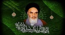 استوری ارتحال امام خمینی (ره)