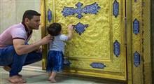 ایجاد محبت به اهل بیت در کودکان/ استاد همتی