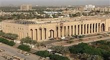 ۶۰ سال اسقرار سفارت آمریکا در بغداد