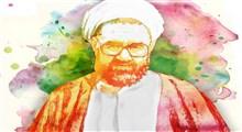 اهمیت ماه رجب در کلام شهید آیت الله مطهری