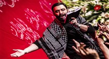 دلبرم رقیه سرورم رقیه/ جواد مقدم
