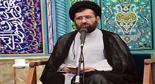 جبران زحمات مادر/ استاد حسینی قمی