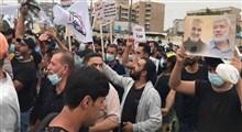 تجمع جوانان عراقی برای اخراج نظامیان آمریکا