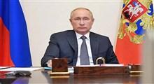 اولین واکنش رسمی ولادیمیر پوتین پیروزی بایدن!