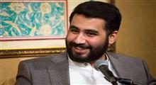 مدح امام زمان علیه السلام/ حسین طاهری