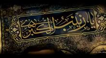 نماهنگ «فرات تشنه»