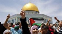 آهنگ فلسطین