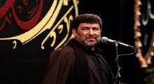 مداحی ماه رمضان1399/ حدادیان: فرازی از دعای ابوحمزه ثمالی