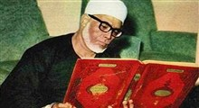 ترتیل آموزشی/ حصری: سوره آل عمران ۹۳ تا ۱۷۰