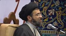 شروط جلسات همنشینی امام خمینی (ره)