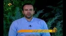 مجموعه برنامه سراج (کارشناس: استاد اخوان اقدم - تلاوت: کامل یوسف بهتیمی سوره مبارکه مریم(س)) - جلسه اول
