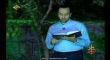 مجموعه برنامه سراج (کارشناس: استاد حنیفی - تلاوت: شعبان عبدالعزیز صیّاد سوره مبارکه فتح) جلسه دوم