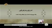 محمود علی البنا - تلاوت مجلسی سوره مبارکه یس آیات 10-19